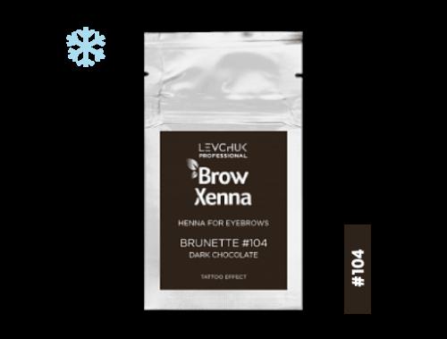 Dark Chocolate #104 BrowXenna 6 g